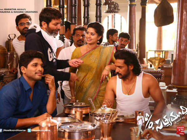 Upendra and Allu Arjun starrer Son of Satyamurthy working still and new teaser out