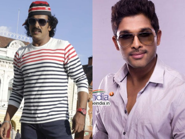 Upendra dishonour in Telugu Son of Satyamurthy?