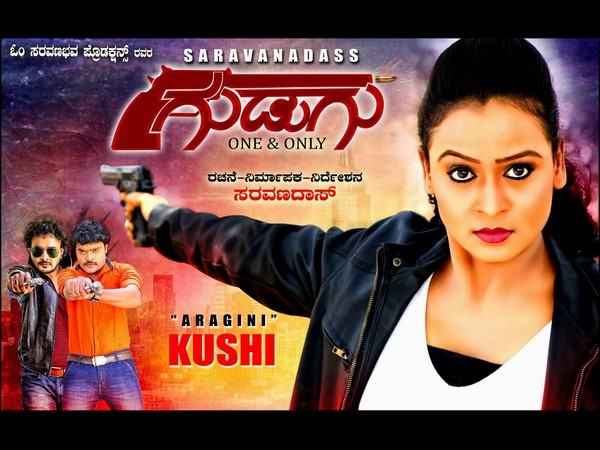 'Aragini' fame Khushi debuts to big screen