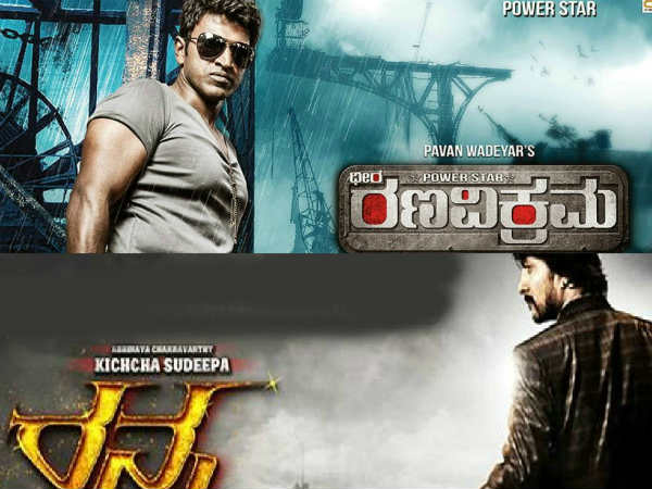 Ranna Vs Rana Vikrama ready for box office fight
