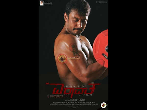 darshan-to-flaunt-six-pack-abs