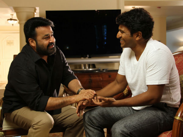 Puneeth Rajkumar-Mohan Lal starrer Mythri to release in Malayalam