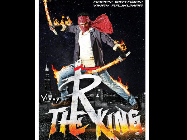 R The King kannada movie trailer - Vinay Rajkumar