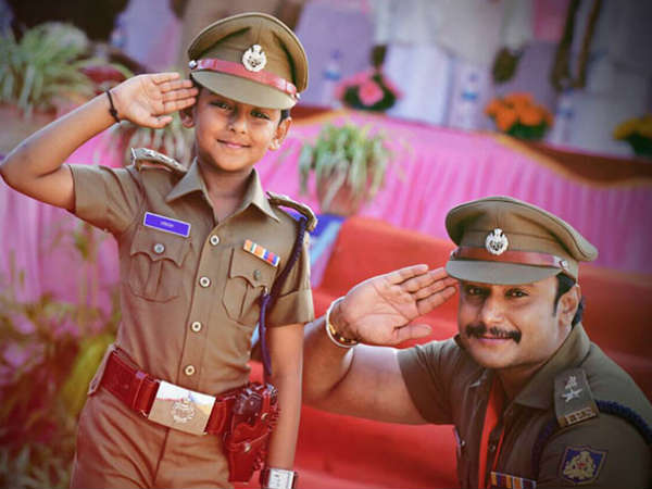 Darshan's Mr Airavata to be released in August