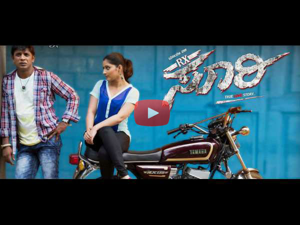 watch-duniya-vijay-starrer-kannada-movie-rx-soori-trailer
