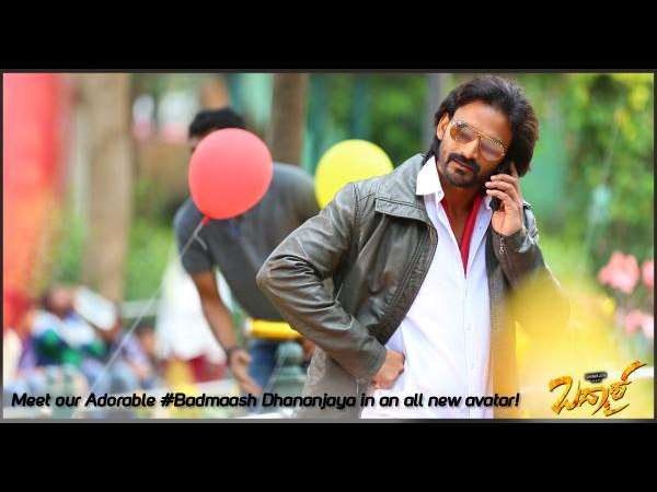 Dhananjaya starrer 'Badmash' completes talkie portion