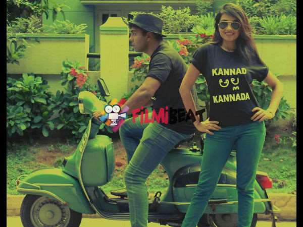 Watch 'Kannad Gothilla Swalpa Jaasthi' video
