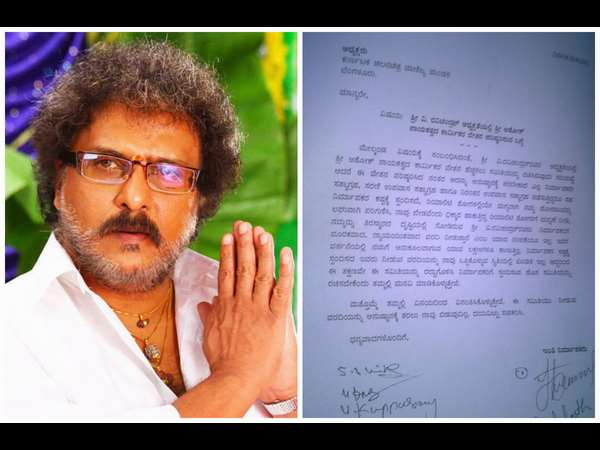 Highlights of Producers letter to KFCC against V.Ravichandran