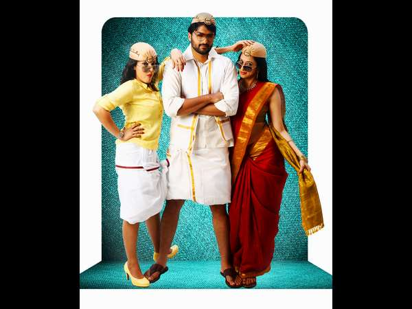 Movie review : RangiTaranga - Bangalore Mirror