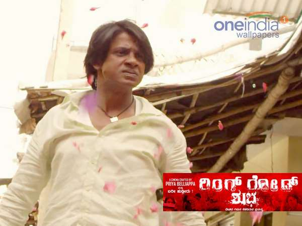Watch Kannada movie 'Ring Road' official trailer