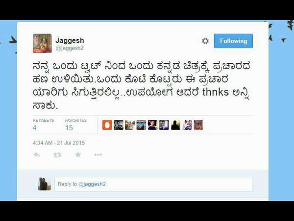 Kannada Actor Jaggesh's possessiveness ; Says no place for 'Uppi-2' Promotions