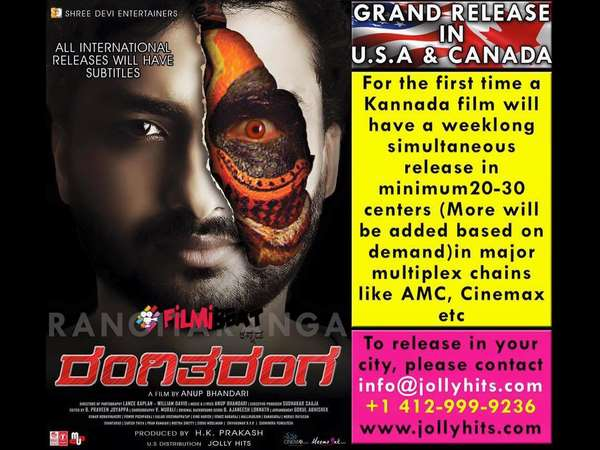 Nirup Bhandari starrer 'RangiTaranga' to release in USA and Canada