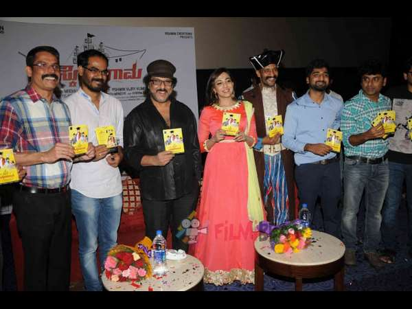 Kannada movie 'Vascodagama' Trailer release in 200 Colleges
