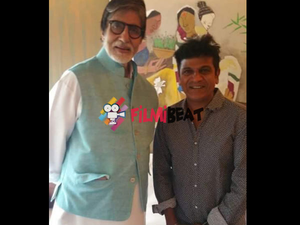 Shivarajkumar invites Amitabh Bachchan for his Daughter's marriage