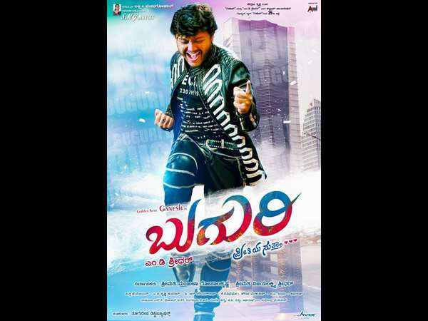 Upendra and Ganesh wish each other for Uppi2 and Buguri