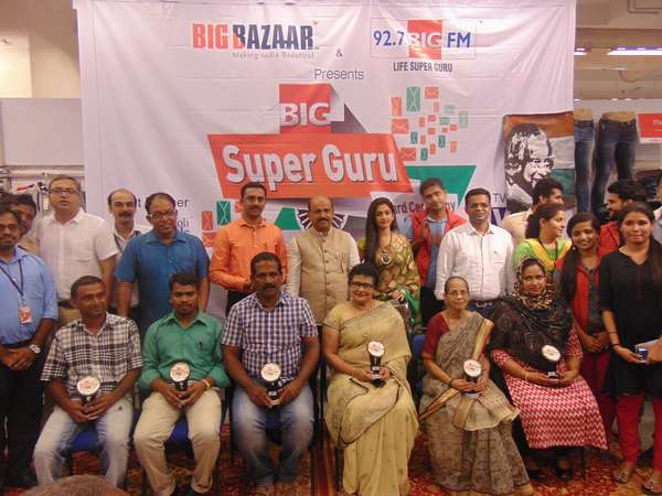 Mangaluru Big 92.7 FM Big Super Guru Event Report