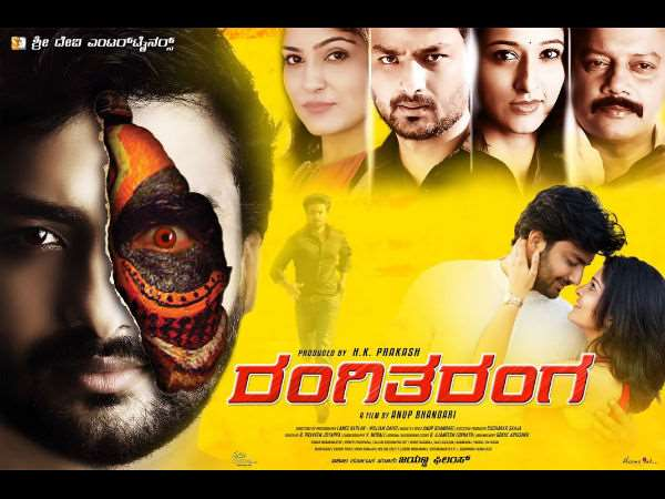 Kannada movie 'RangiTaranga' celebrated 50 days in India and USA