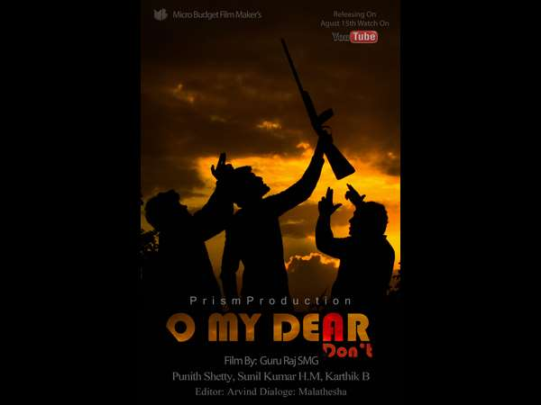 Watch: 'O My Dear'-Don't Short Film