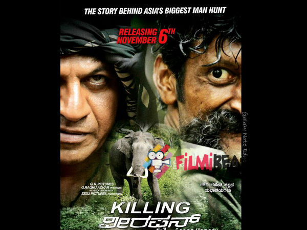 Killing Veerappan to hit screens on 6th November