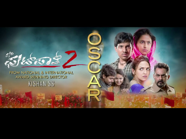 Care of Footpath 2 becomes the first ever Kannada film to enter the Oscars!