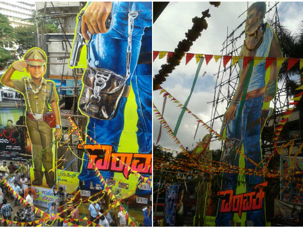 Darshan's son Vineesh's cut out in Santhosh theater