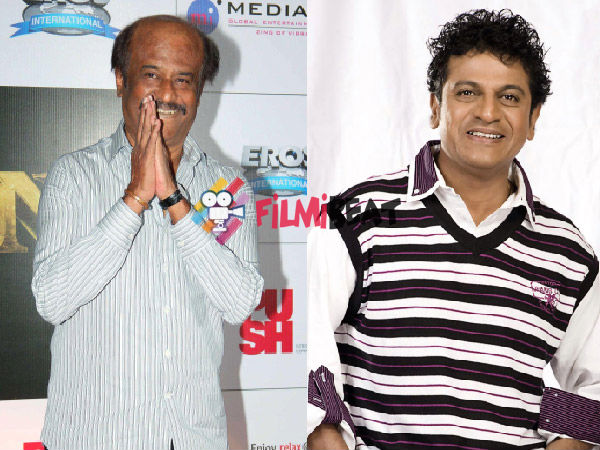 Superstar Rajinikanth's Concern For Hatrik Hero Shivarajkumar
