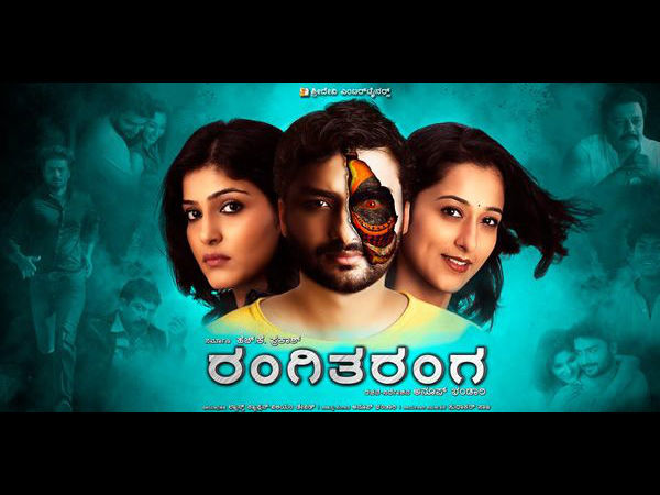 Kannada movie 'RangiTaranga' 100 days Celebrations