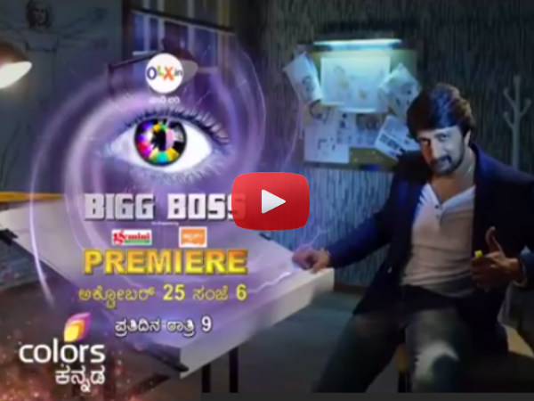 Kannada Bigg Boss 3 to be Launched on October 25th