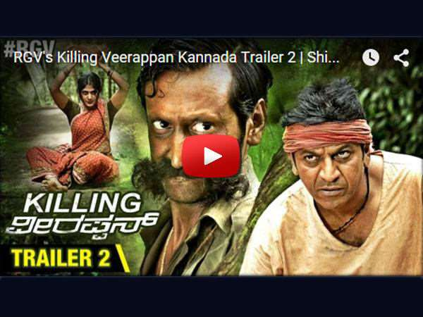 Watch RGV's Killing Veerappan Kannada Trailer 2'