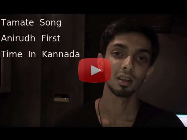 Watch the Making Of Tamate song from Kannada Movie Jwalantham