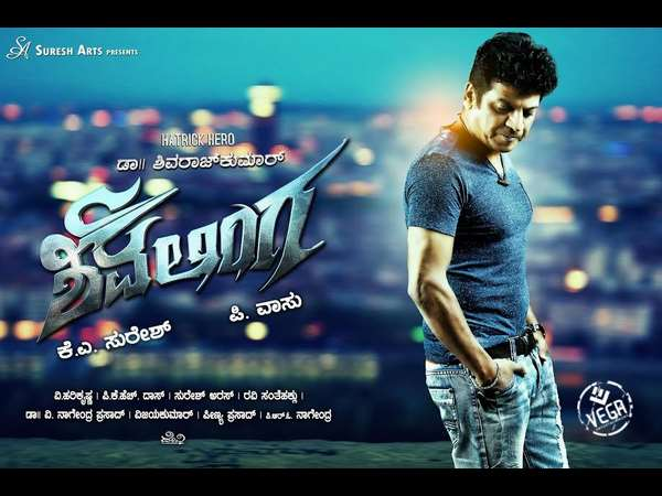 LEAKED: Footage Of Shivarajkumar Starrer 'Shivalinga' Video