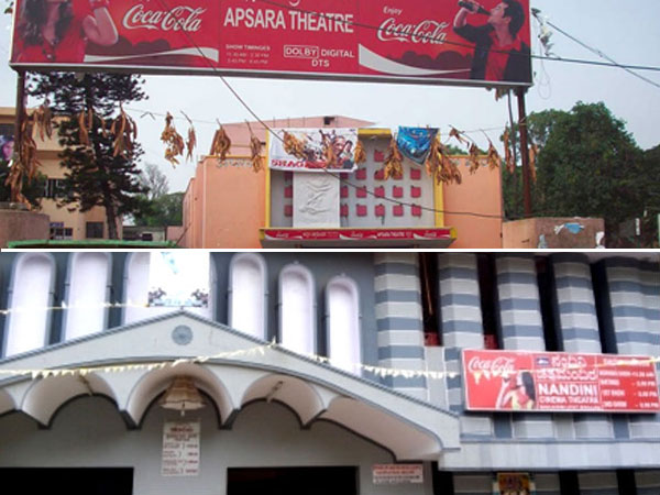 Two more single screen theaters in Bengaluru closed operation