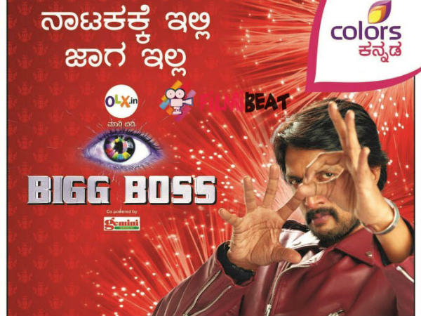 Colors TV Kannada : Which Is most popular Serial Show Public Opinion