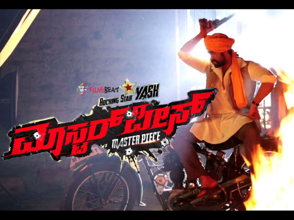Watch Kannada Movie 'Masterpiece' Track list Teaser