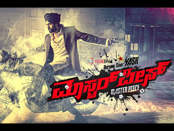 Technical reasons 'Masterpiece' audio release postponed