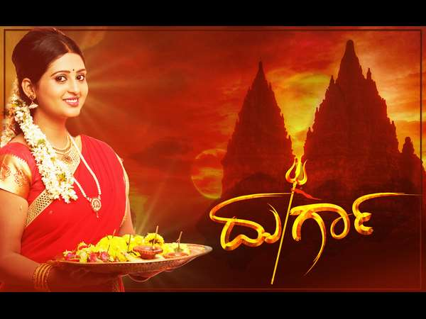 Suvarna launches new fiction show 'Durga'