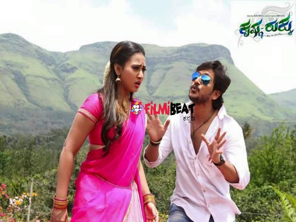 Krishna Rukku Kannada Film Audio review