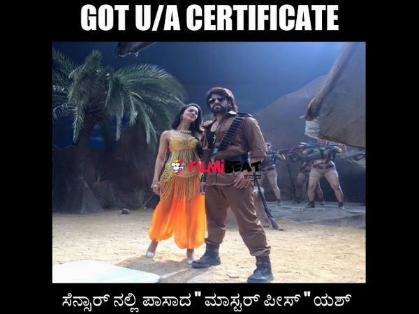 'Masterpiece' gets U/A certificate; Release on December 24th