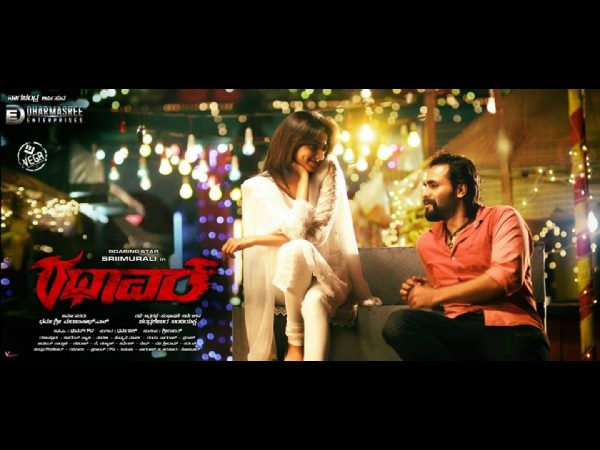 Srimurali's Kannada Movie 'Rathaavara' will be remake in Tamil