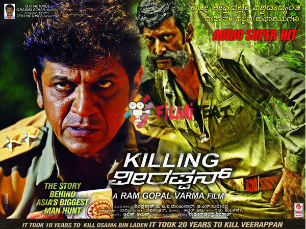 'Killing Veerappan' first day Box office collection report