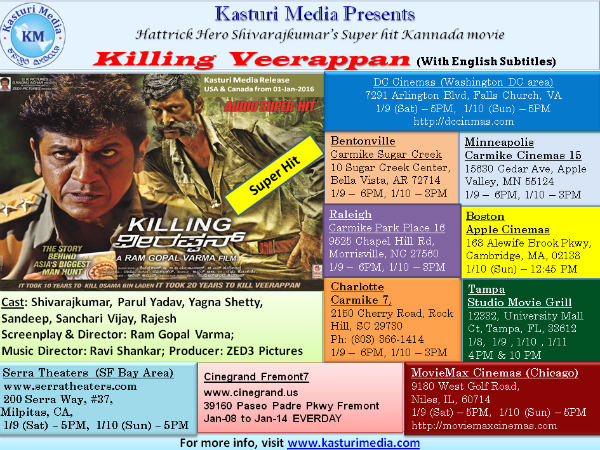 Shivarajkumar starrer 'Killing Veerappan' USA and Canada theaters list