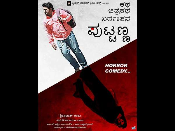 Actor Komal Kumar starrer 'Puttanna' movie facing multiplex problem