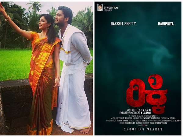 Kannada Movie 'Ricky' and 'Mast Mohabbath' Releasing on January 22nd