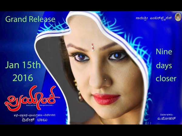 Watch Priyanka Movie Review From Real Star Upendra