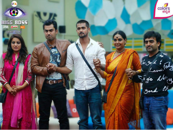 Bigg Boss Kannada 3: Bigg Boss give 20 lack Rs offer for 1 contestant