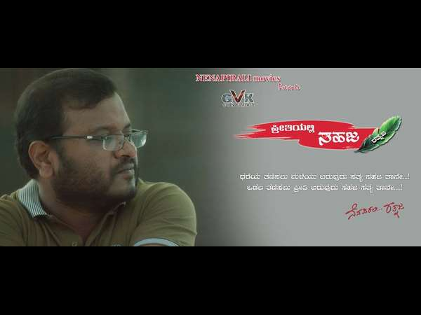 interview-with-preethiyalli-sahaja-director-ratnaja