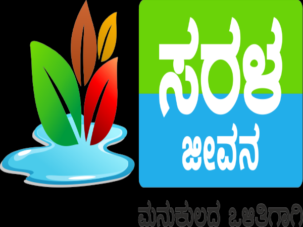 First ever infotainment channel in Kannada launching on Feb 19th