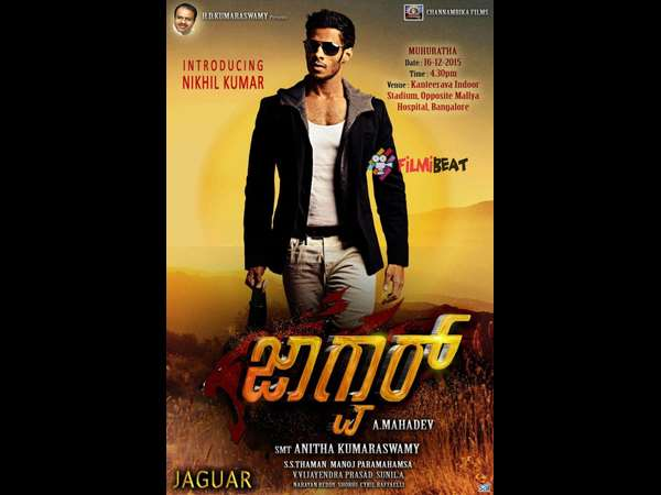 Reason behind the delay of Nikhil's 'Jaguar' shooting in mysore