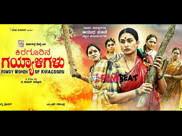 Director Sumana is reach out to masses with 'Kirgoorina Gayyaligalu'