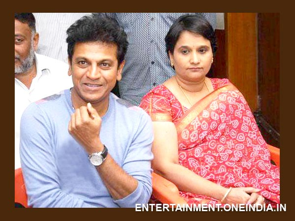 Actor Shivaraj Kumar and Geetha Shivaraj Kumar to attend court